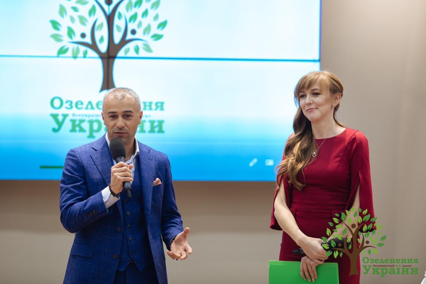Состоялся гала-вечер по случаю подведения итогов «Озеленения Украины»
