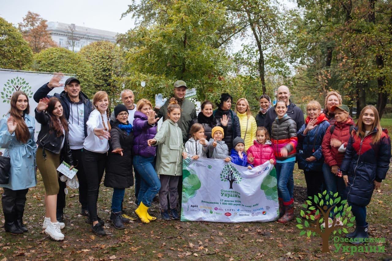 Реалізація проєкту «Озеленення України»