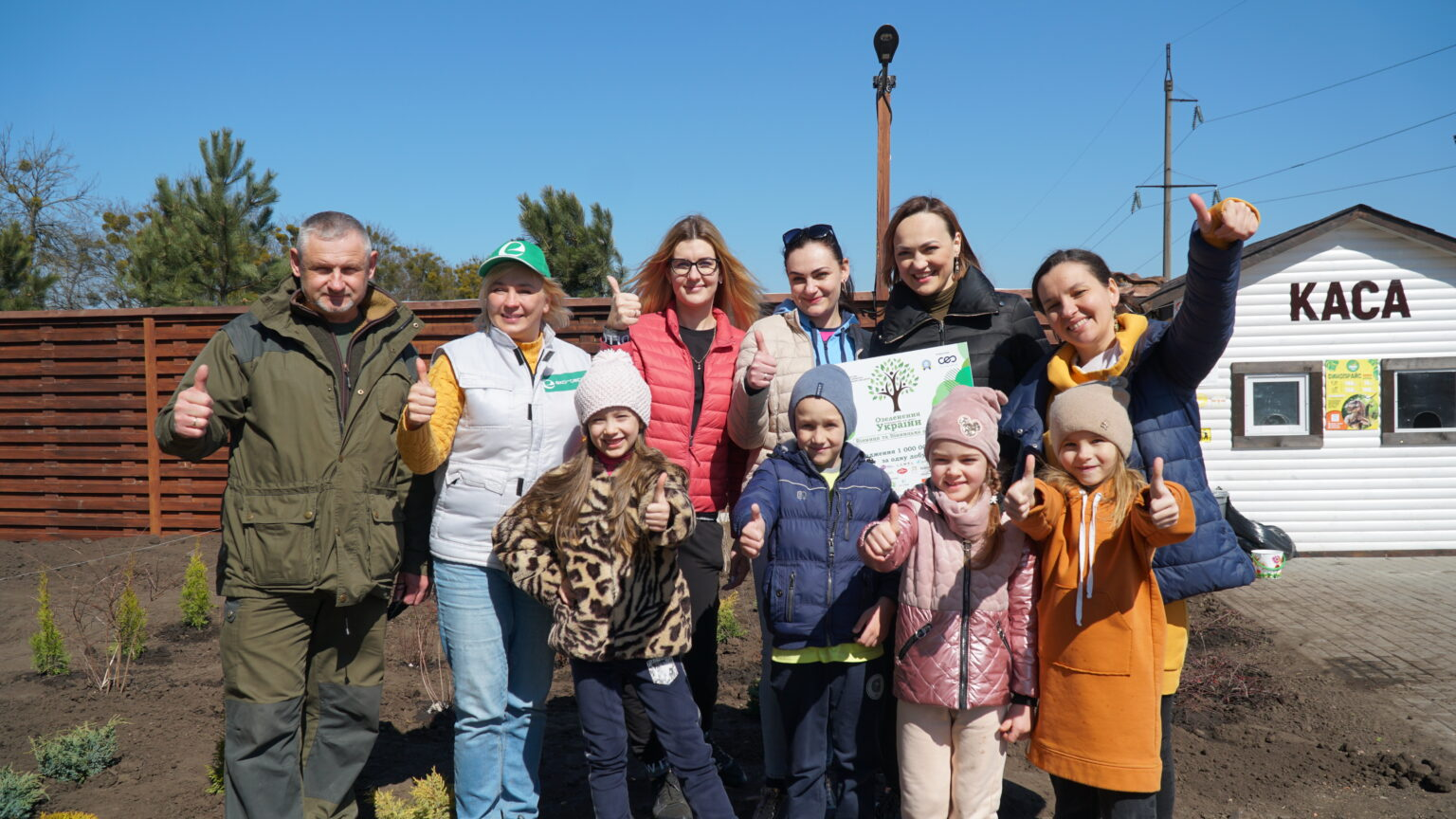 More than 283 thousand trees have been planted in one day in Vinnytsia region