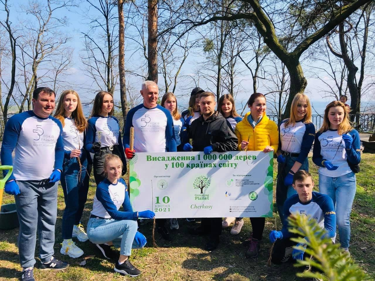 Cherkasy region: about 68.000 trees have been planted in one day