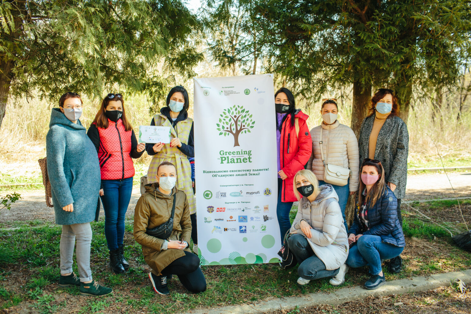 Greening of the Planet: Almost the whole Zakarpattia region has joined the project.