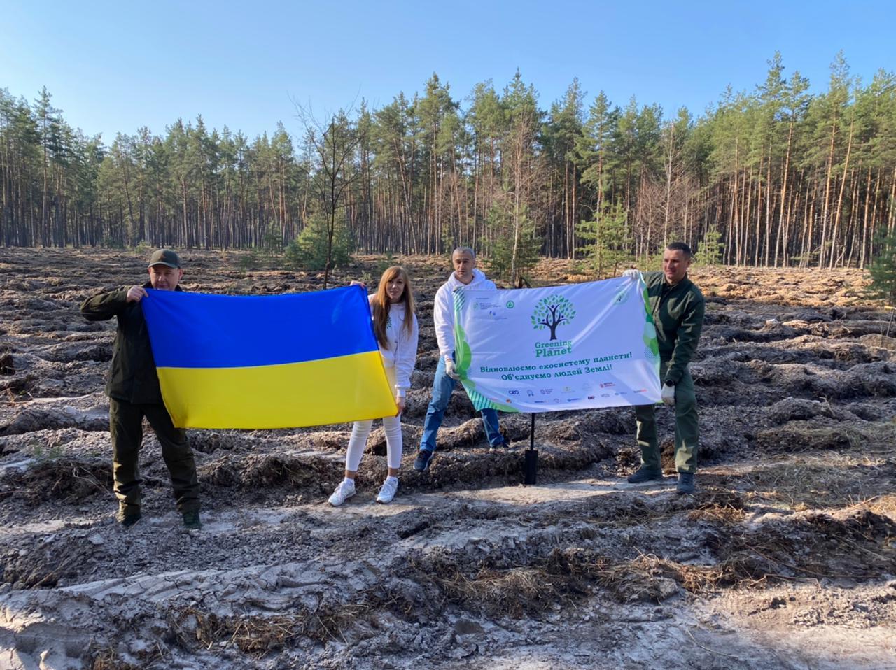 З України стартувала екологічна акція по озелененню планети