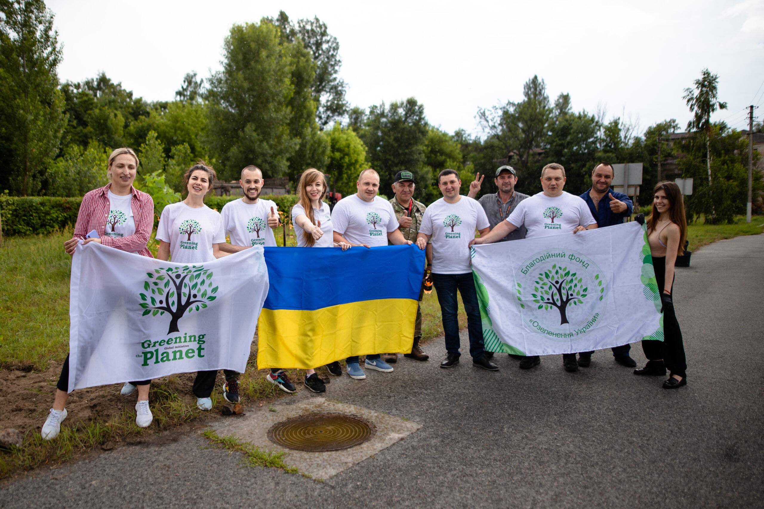 Висадження скверу пам'яті жертв Чорнобильської трагедії