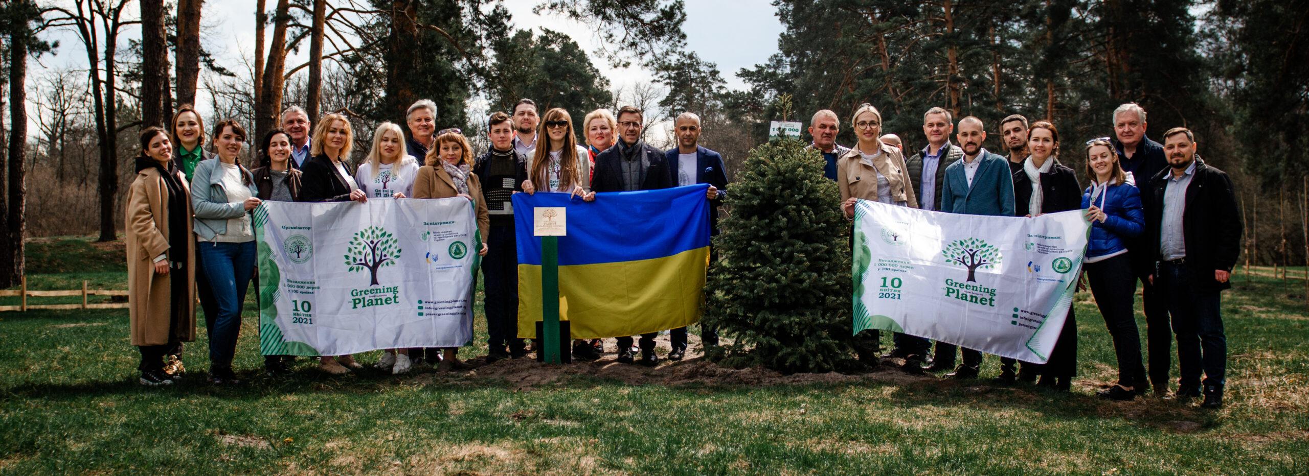 В Києві лідери громадськості та Посли висадять Алею Незалежності